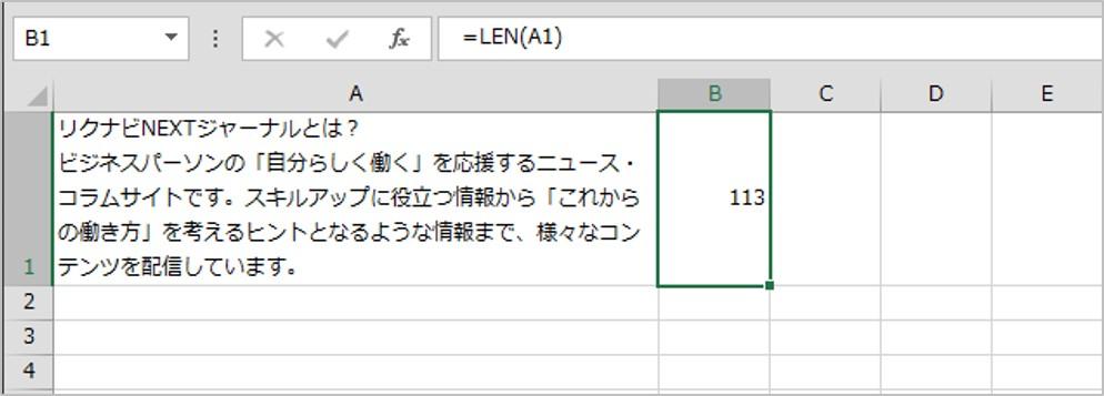 文字数 カウント excel [Excel]列等の範囲で最大文字数を表示する数式(MAX+LEN)