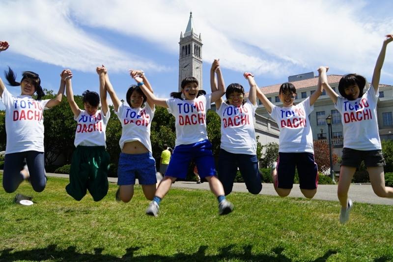大学 バークレー